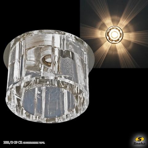 2031/B G9 CR светильник точ.