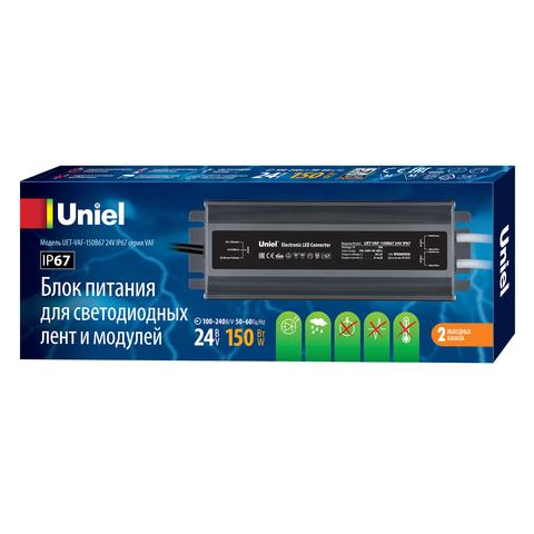 UET-VAF-150B67 24V IP67 2 выхода Блок питания ультратонкий, 150Вт. Металлический корпус. TM Uniel