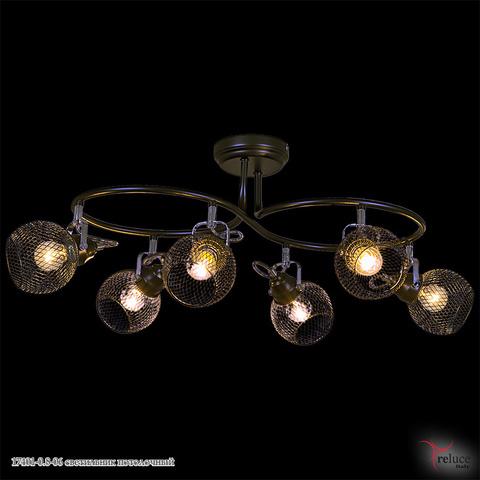 17401-0.8-06 светильник потолочный