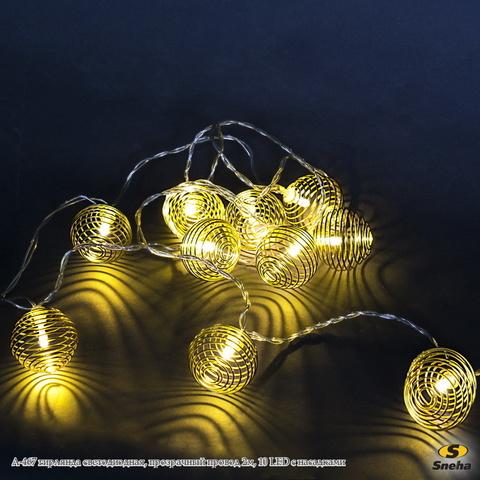 A-467 гирлянда светодиодная, прозрачный провод 2м, 10 LED с насадками