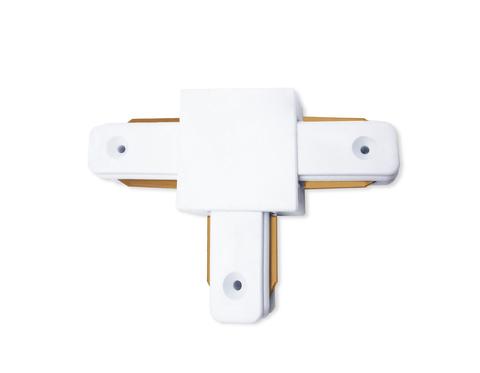 Коннектор Т-образный однофазный для соединения трековых шинопроводов GL7077 WH белый