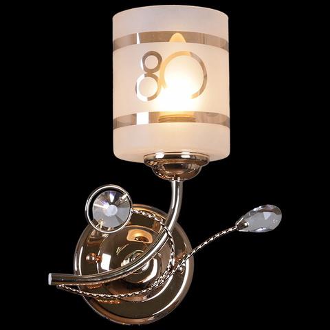 15001-0.2-01W светильник настенный