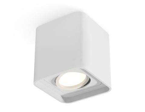 Комплект накладного поворотного светильника XS7840010 SWH белый песок MR16 GU5.3 (C7840, N7710)