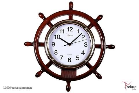 L3006 часы настенные