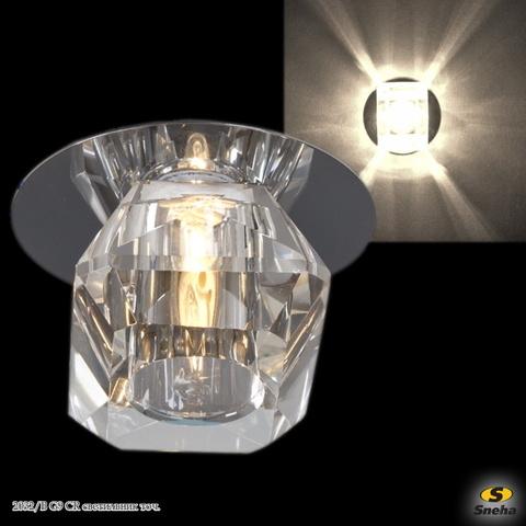 2032/B G9 CR светильник точ.