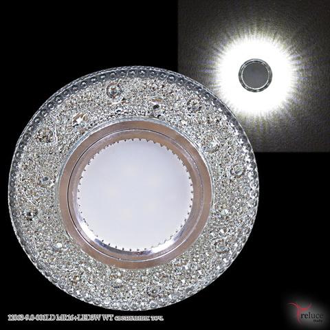 11063-9.0-001LD MR16+LED3W WT светильник точ.