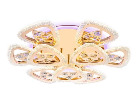 Потолочный светодиодный светильник с пультом FA2923 GD золото 138W 600*600*130 (ПДУ РАДИО 2.4)