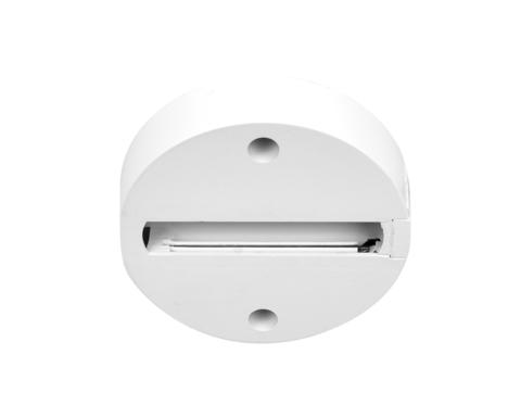 Основание отдельное для монтажа трекового однофазного светильника GL7021 WH белый
