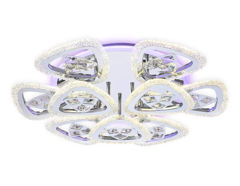 Потолочный светодиодный светильник с пультом FA2922 CH хром 138W 600*600*130 (ПДУ РАДИО 2.4)