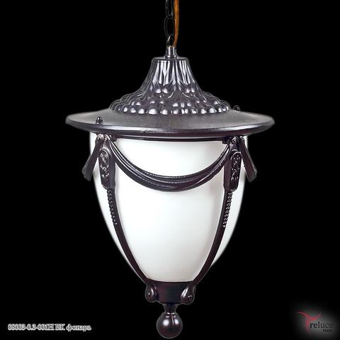 08003-0.3-001H BK фонарь
