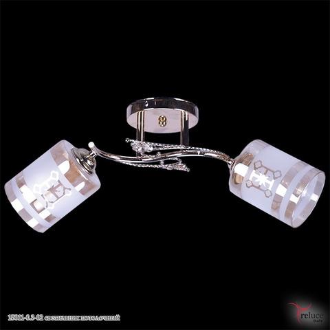 15011-0.3-02 светильник потолочный