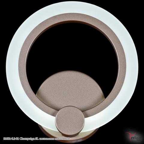 06601-0.2-01 Champaign SL светильник настенный