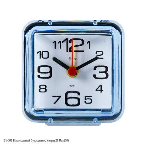 В1-002 Настольный будильник, кварц