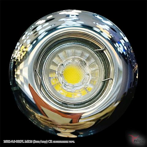 16011-9.0-001PL MR16 (2шт/кор) CR светильник точ.