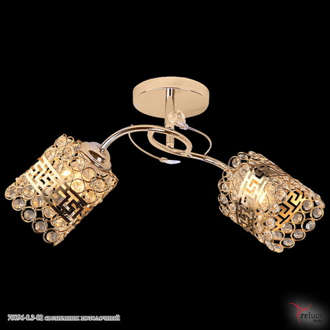76096-0.3-02 светильник потолочный
