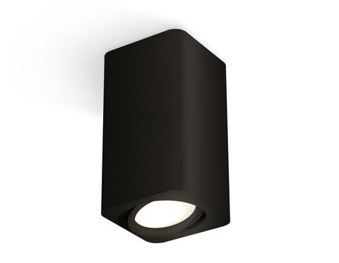 Комплект накладного поворотного светильника XS7821010 SBK черный песок MR16 GU5.3 (C7821, N7711)
