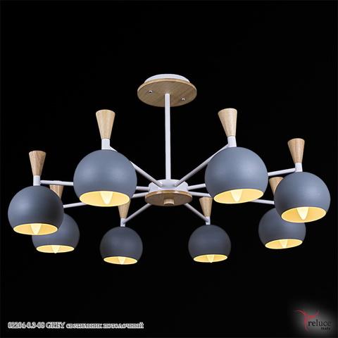 02204-0.3-08 GREY светильник потолочный