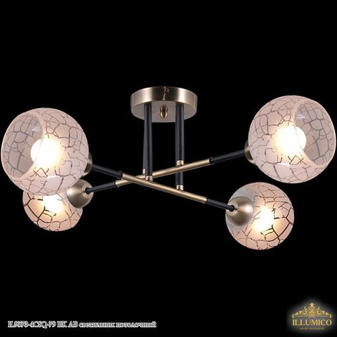IL9573-4CSQ-79 BK AB светильник потолочный