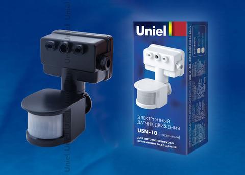 USN-10-180R-1200W-3LUX-12M-0,6-1,5m/s-BL Датчик движения. Картонная упаковка.