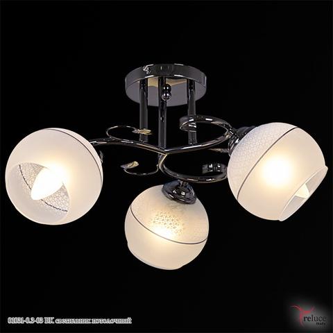 01031-0.3-03 BK светильник потолочный