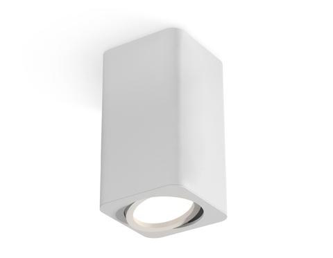 Комплект накладного поворотного светильника XS7820010 SWH белый песок MR16 GU5.3 (C7820, N7710)