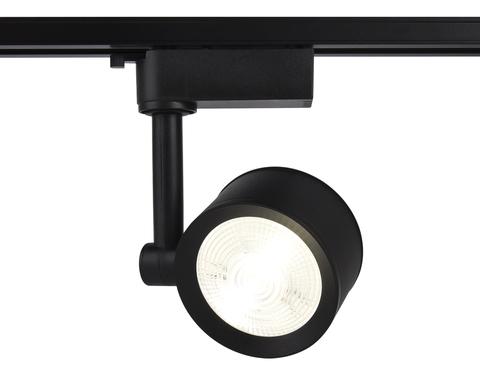 Трековый однофазный светодиодный светильник GL6391 BK черный LED 7W 4200K 24°