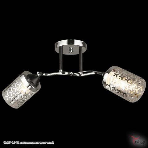 01459-0.3-02 светильник потолочный