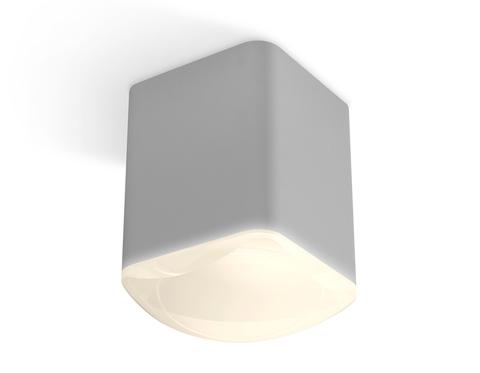 Комплект накладного светильника с акрилом XS7814011 SGR/FR серый песок/белый матовый MR16 GU5.3 (C7814, N7756)