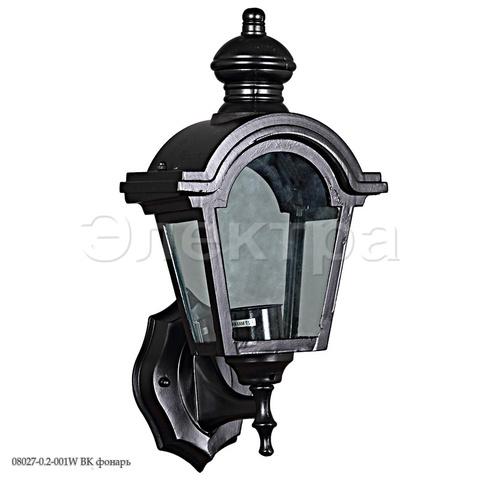 08027-0.2-001W BK фонарь