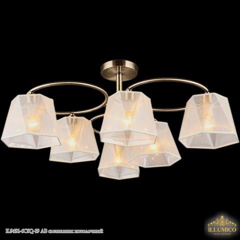 IL9481-6CSQ-19 AB светильник потолочный
