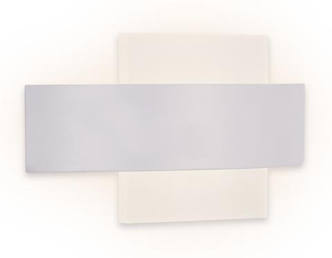 Настенный светодиодный светильник FW202 WH/S белый/песок LED 4200K 9W 220*120*50