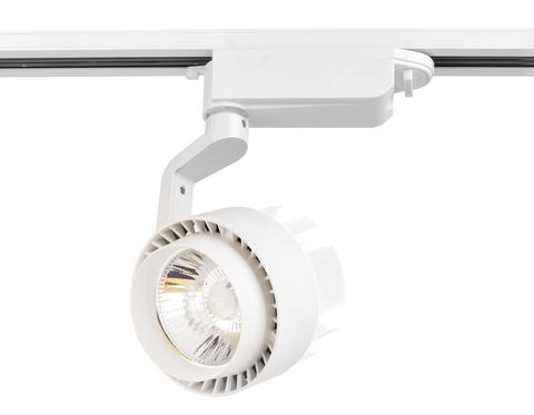Трековый однофазный светодиодный светильник GL6104 WH белый LED 20W 4200K 24°