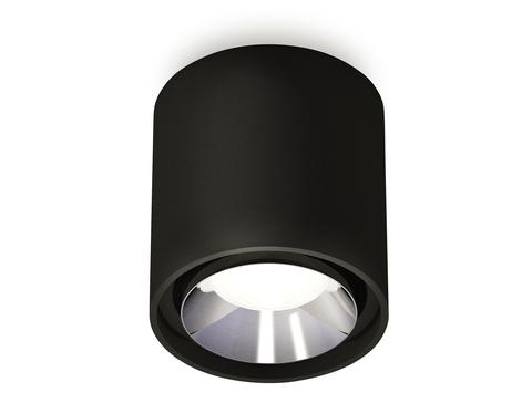Комплект накладного светильника XS7723003 SBK/PSL черный песок/серебро полированное MR16 GU5.3 (C7723, N7032)