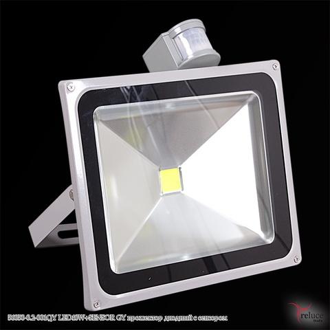 56050-0.2-001QY LED40W+SENSOR GY прожектор диодный с сенсором