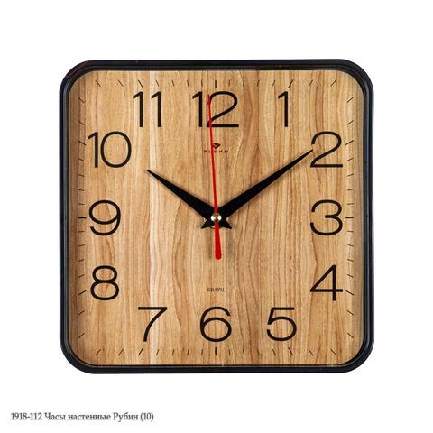 1918-112 Часы настенные