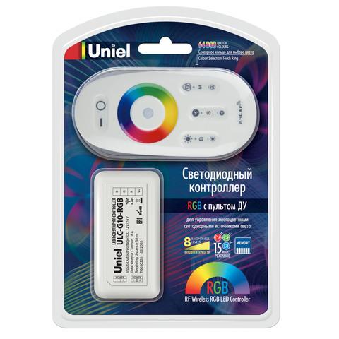 ULC-G10-RGB WHITE Контроллер для управления многоцветными светодиодными источниками света 12/24B с пультом ДУ 2,4ГГц. Цвет пульта белый.