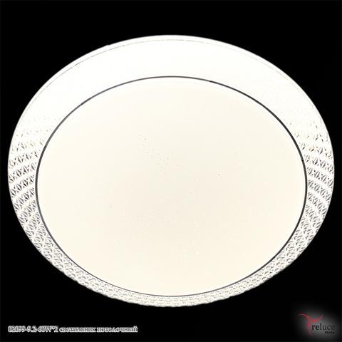 02099-9.2-60W*2 светильник потолочный