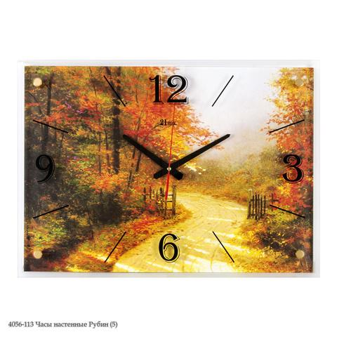 4056-113 Часы настенные