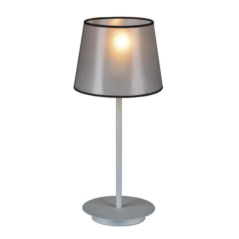 Настольный светильник Favourite 2001-1T
