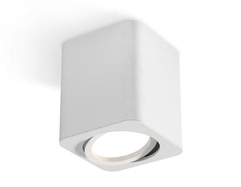Комплект накладного поворотного светильника XS7812010 SWH белый песок MR16 GU5.3 (C7812, N7710)