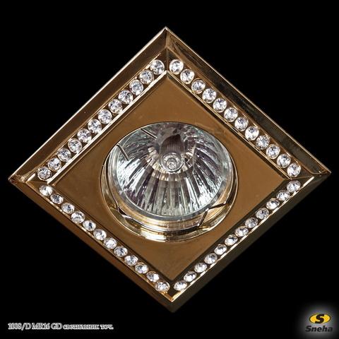 1008/D MR16 GD светильник точ. A