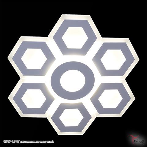 03937-9.3-07 светильник потолочный