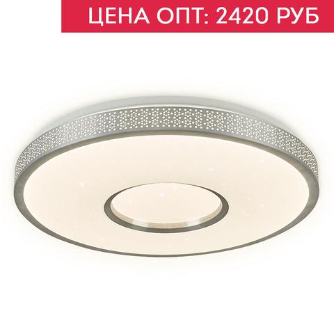 Потолочный светодиодный светильник с пультом FF81 WH белый 48W D400*80 (ПДУ Радио 2.4)