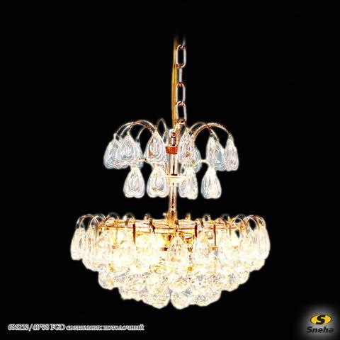 686213/40*38 FGD светильник потолочный