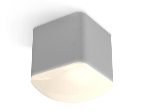 Комплект накладного светильника с акрилом XS7807011 SGR/FR серый песок/белый матовый MR16 GU5.3 (C7807, N7756)