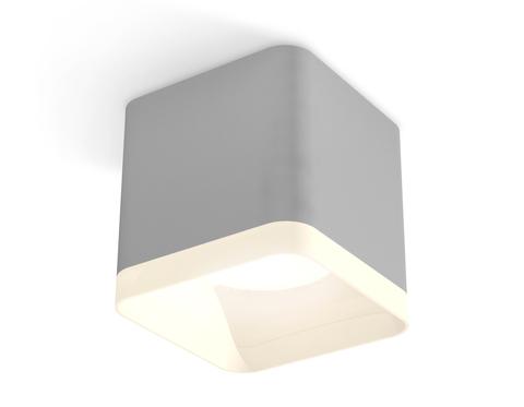 Комплект накладного светильника с акрилом XS7807010 SGR/FR серый песок/белый матовый MR16 GU5.3 (C7807, N7755)
