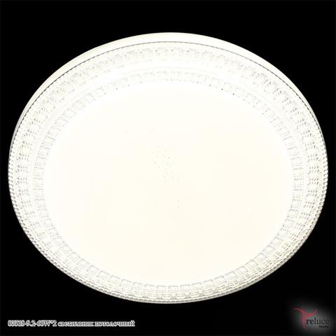 03518-9.2-60W*2 светильник потолочный