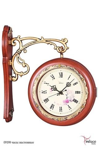 09198 часы настенные