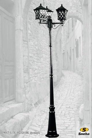 9017-1/3L-H2320 BK фонарь