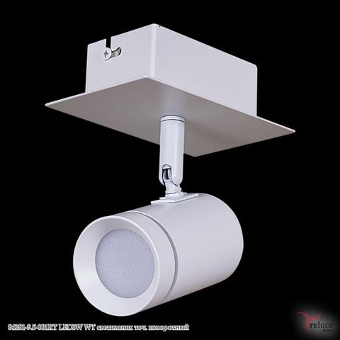 84281-9.5-001RT LED5W WT светильник точ. поворотный